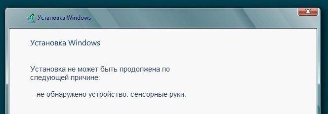 установка-windows-8-стала-быстрее.jpg