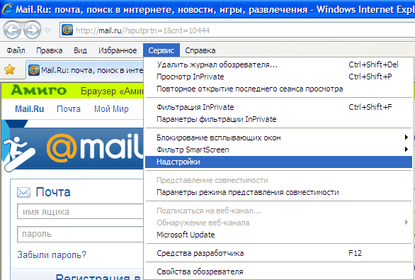 расши2.PNG