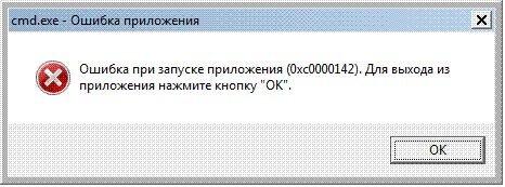 Error142.jpg