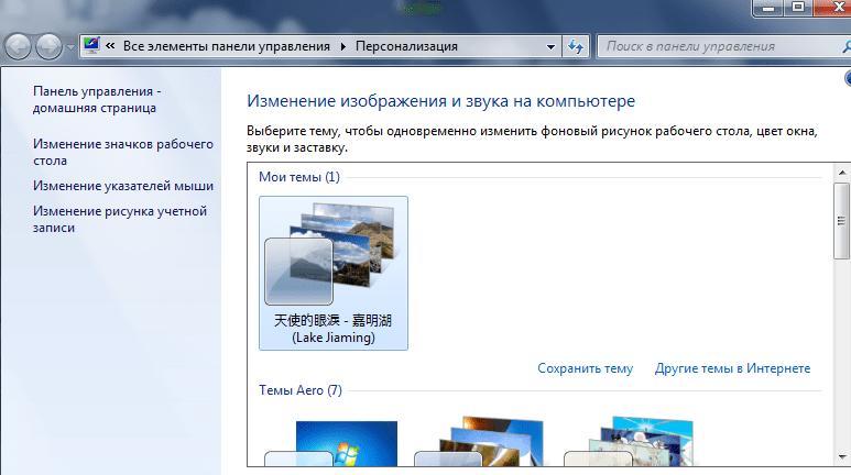 тем-кит2.png
