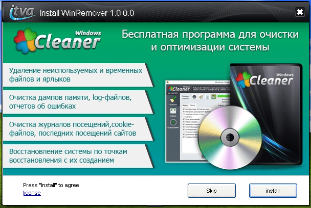 Windows Cleaner.PNG