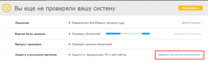 мбам2.png
