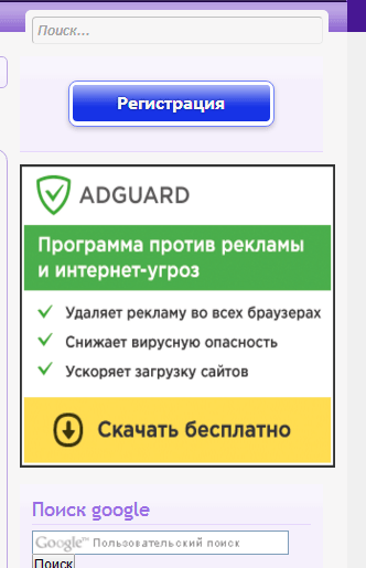 адг.png