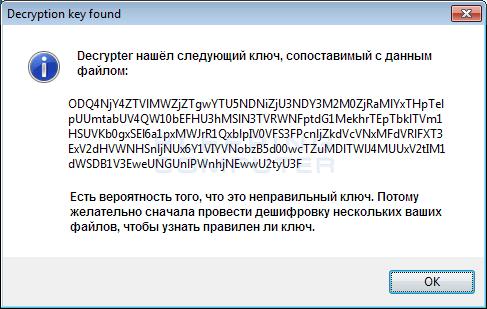 key-found.png
