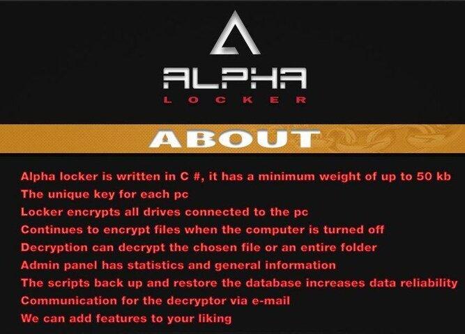 alpha_forum_1.jpg