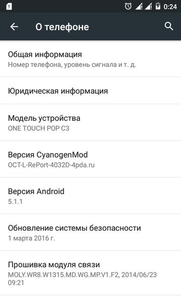 Screenshot_2016-06-12-00-24-25.png