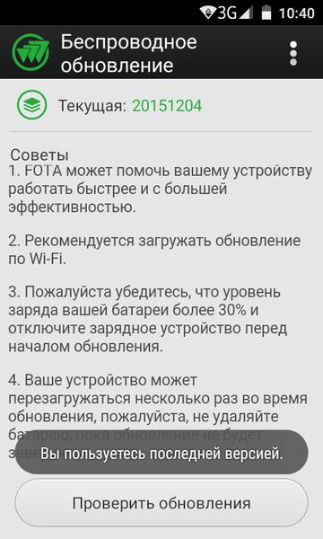 Screenshot_2016-06-12-10-40-45.png