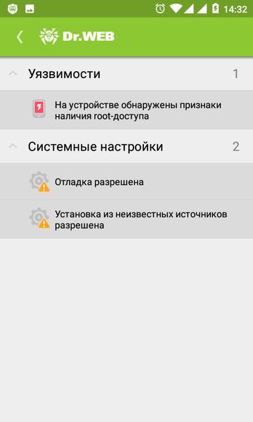 Screenshot_2016-06-12-14-32-19.png