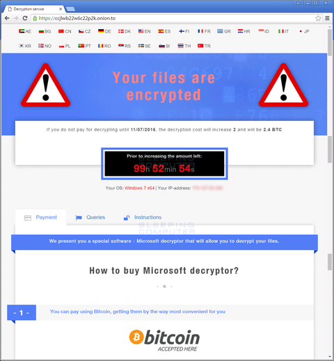 payment-site.png
