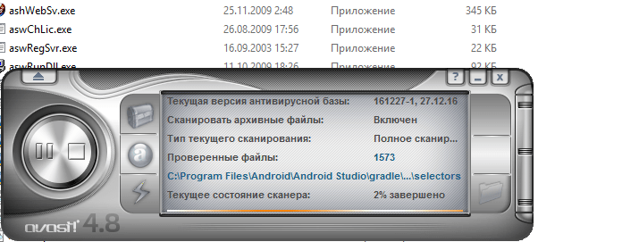 avast4.8.png