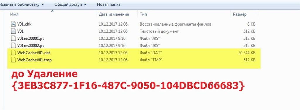 webCache.jpg