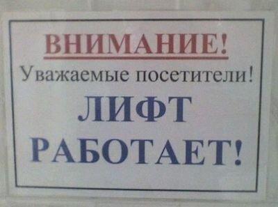 vsyako-razno.ru_13061594564328.jpeg