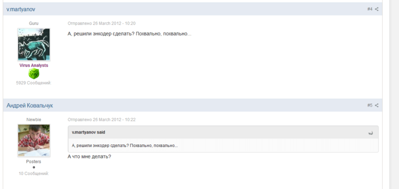впап3.PNG