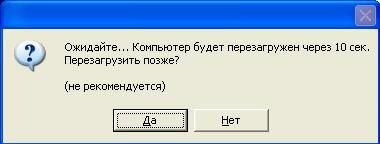 Безымянный7.JPG
