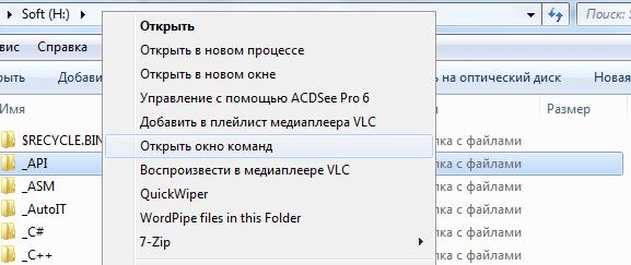 Comm_Window.png