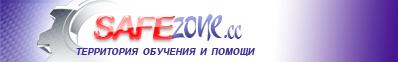 Форум по информационной безопасности